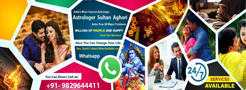 Love Guru Baba,Vashikaran Baba,Love Vashikaran | +91-9829644411