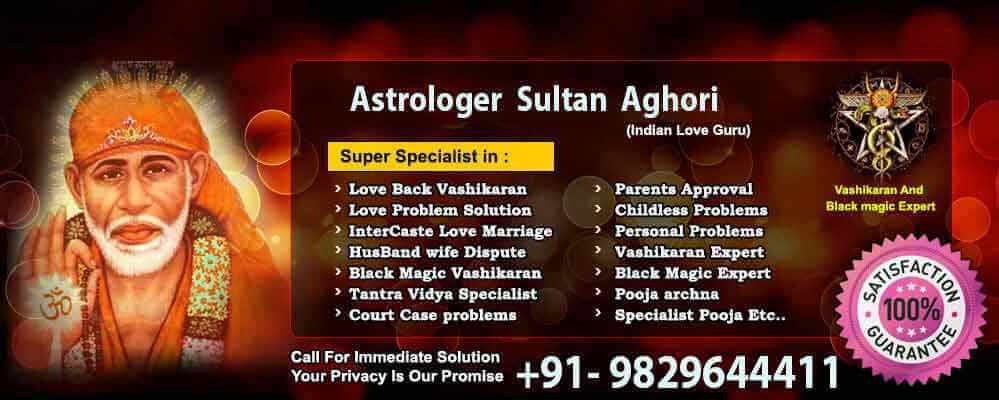 Mohini Vashikaran mantra for girl uk