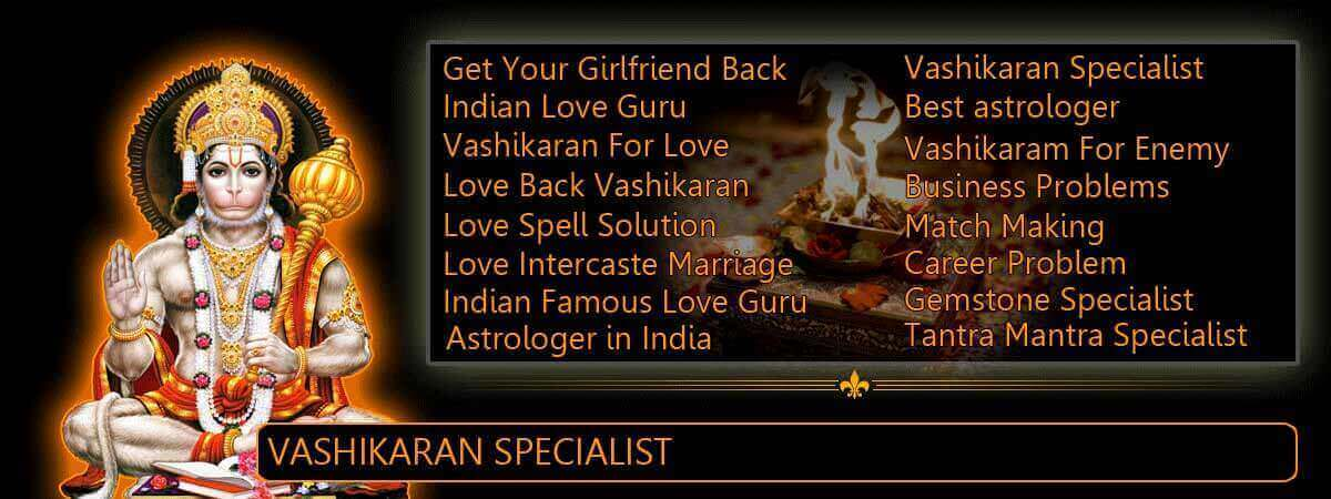 vashikaran mantra for husband in uk